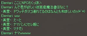 c0012810_1002341.jpg