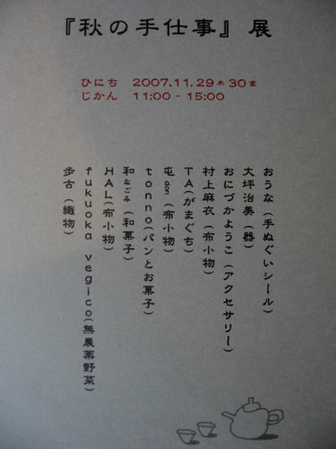 c0099311_0113710.jpg