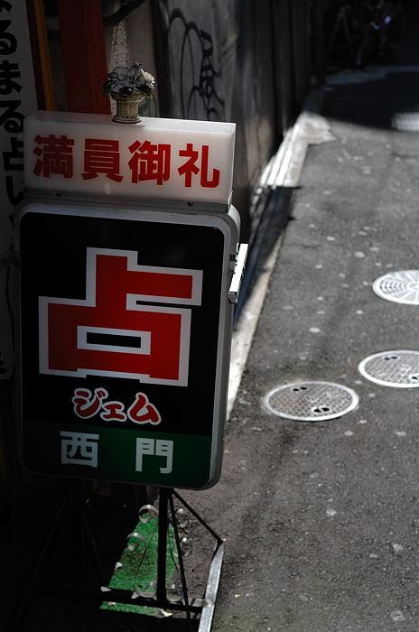 f0032011_2011798.jpg