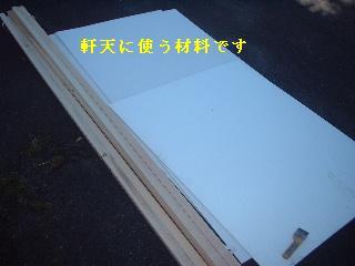 f0031037_1814483.jpg