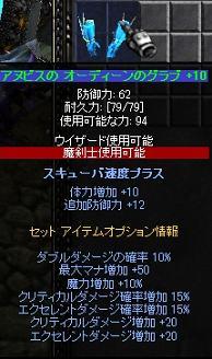 c0143238_024643.jpg