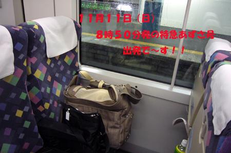d0070047_20564615.jpg