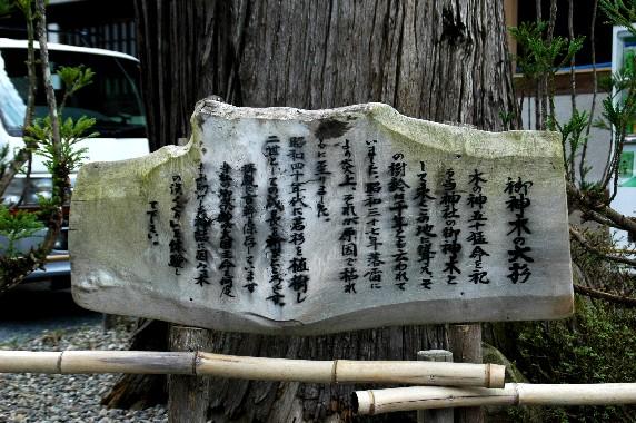 伊太祁曽神社 (いたきそじんじゃ)_b0093754_085489.jpg