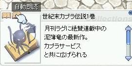 f0114354_1741393.jpg