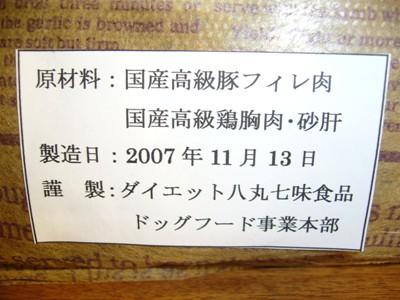 b0045357_8141516.jpg