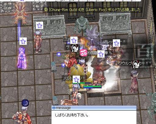 f0122960_12521620.jpg