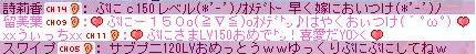 d0060270_0424035.jpg