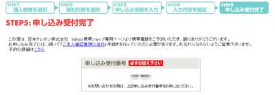 b0010184_14382350.jpg