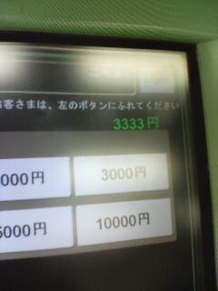e0033384_1153242.jpg