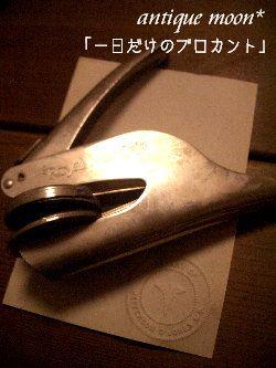 b0087389_0274160.jpg