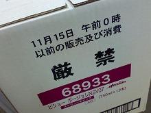 c0037794_19465135.jpg