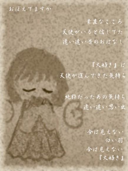 f0156895_301136.jpg