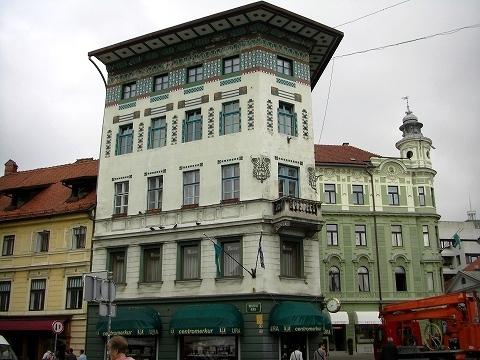 2日目(8/23):スロヴェニア 首都「リュブリャーナ」(1)_a0039199_21233519.jpg
