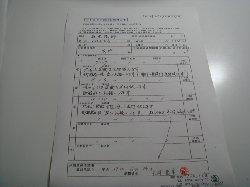 f0149513_2002029.jpg
