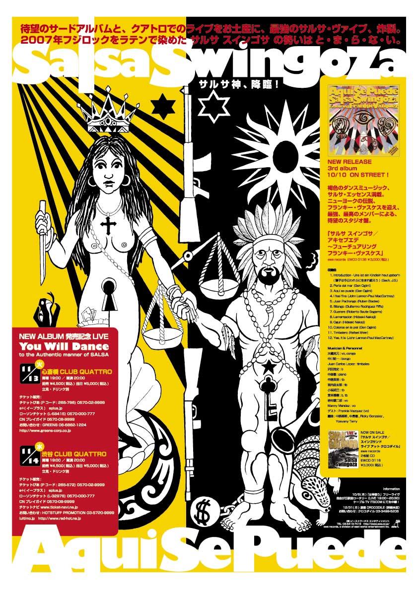 本日☆渋谷club Quattro 開場19:00~ 開演20:00~ _b0032617_13385822.jpg