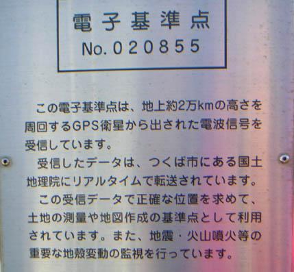 d0072917_151173.jpg