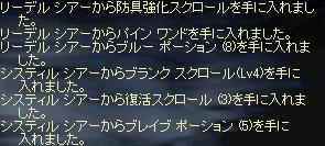 f0101117_20412324.jpg