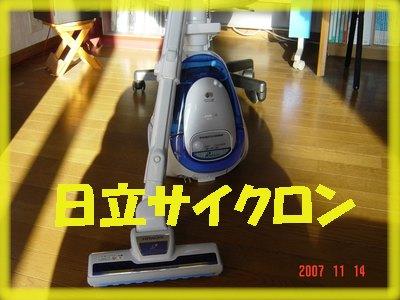 c0009528_855159.jpg