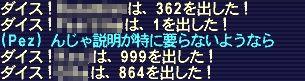 f0065528_11483749.jpg