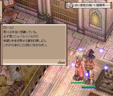f0132029_030558.jpg