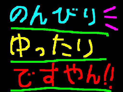 f0056935_10434889.jpg