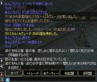 a0034638_4163887.jpg