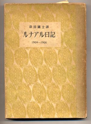 b0081843_19365897.jpg