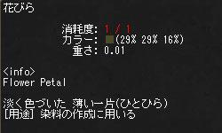 c0112243_1958281.jpg