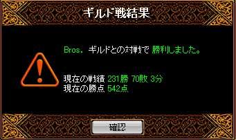 b0073151_13213087.jpg