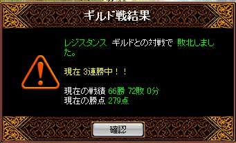 b0073151_1329369.jpg