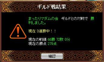 b0073151_133134100.jpg