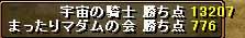 b0073151_13315556.jpg