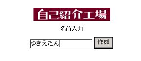 b0005752_12241926.jpg