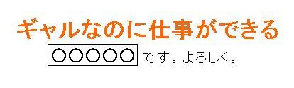 b0005752_12274258.jpg