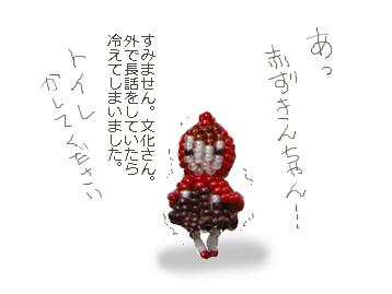 b0104065_0113244.jpg