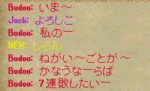 a0100479_16585560.jpg