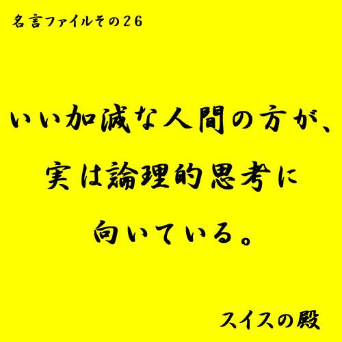 b0038588_1415924.jpg