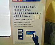 b0114392_20214327.jpg