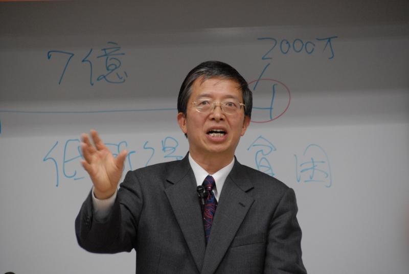 日本立命馆孔子学院主办系列讲座促进中日理解_d0027795_11175294.jpg