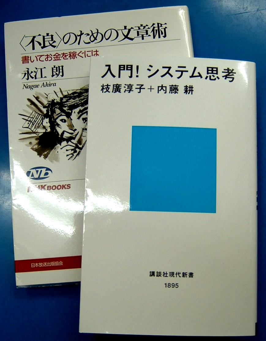 f0069799_15564543.jpg