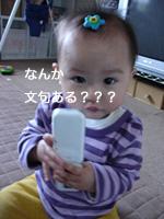 c0040702_13445537.jpg