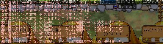 b0096204_232214.jpg