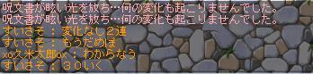 b0096204_324190.jpg