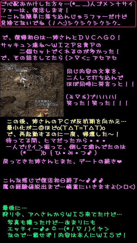 f0072010_5435060.jpg