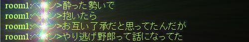 f0029614_216988.jpg