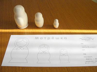 まろねのマトリョーシカ展 作品募集中です!_b0102217_2223240.jpg