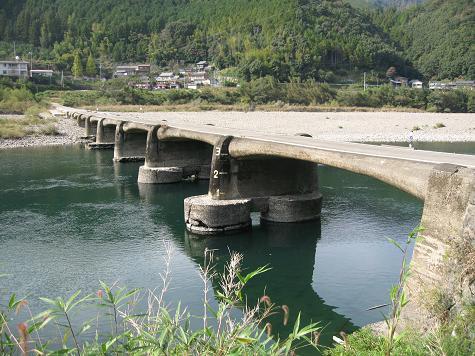グリーンツーリズム(山・川・海体験)上_e0101917_19261833.jpg