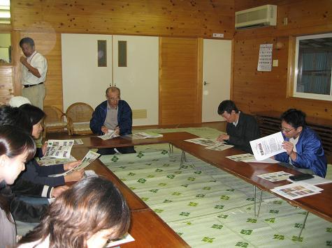 グリーンツーリズム(山・川・海体験)上_e0101917_1938215.jpg