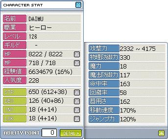 f0032220_136496.jpg
