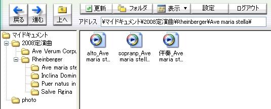 a0043821_152927100.jpg